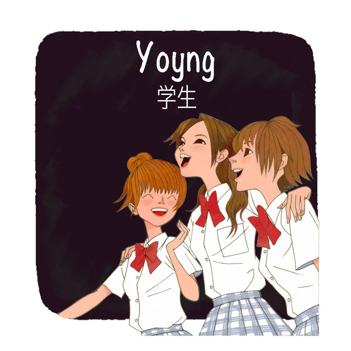 Young  ヤング