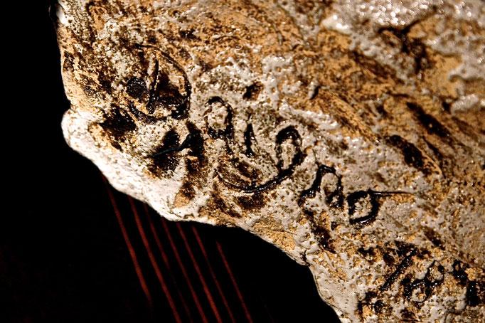 FUSION, 66'' haut, 22'' large, 18'' profond, Terre cuite, bois et acier
