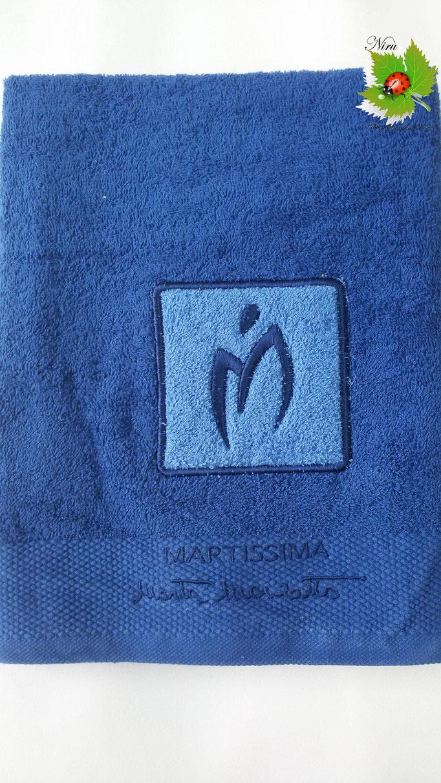 Asciugamano Marta Marzotto 1+1 asciugamano viso e ospite . Col.Blu.B187