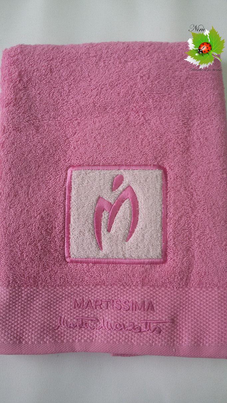 Asciugamano Marta Marzotto 1+1 asciugamano viso e ospite . Col.Rosa.B187