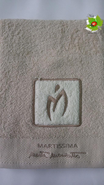 Asciugamano Marta Marzotto 1+1 asciugamano viso e ospite . Col.Beige.B187