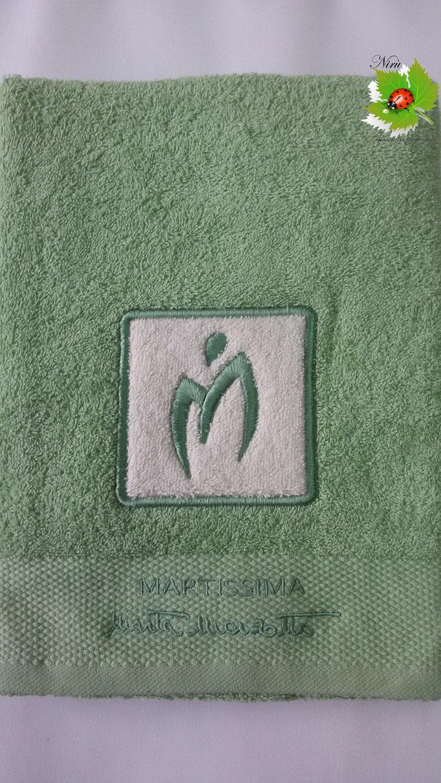 Asciugamano Marta Marzotto 1+1 asciugamano viso e ospite . Col.Verde.B187