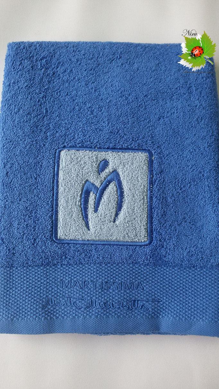 Asciugamano Marta Marzotto 1+1 asciugamano viso e ospite . Col.Roial.B187