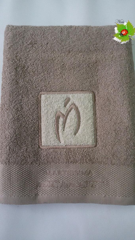 Asciugamano Marta Marzotto 1+1 asciugamano viso e ospite . Col.Tortora.B187