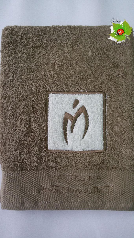 Asciugamano Marta Marzotto 1+1 asciugamano viso e ospite . Col.Nocciola.B187