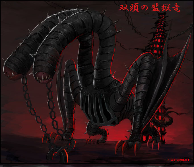 監獄の双頭竜