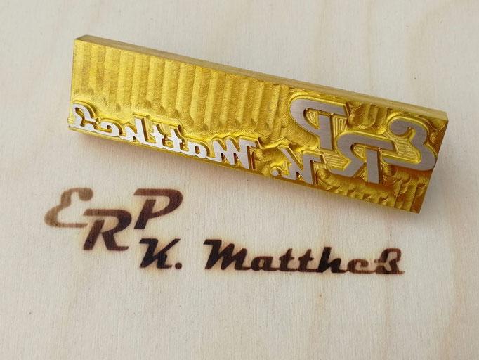 Brennplatte der Firma ERP K. Mattheß