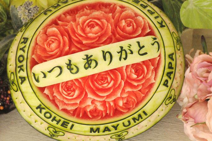 大阪フルーツカービングSalon de Fereel