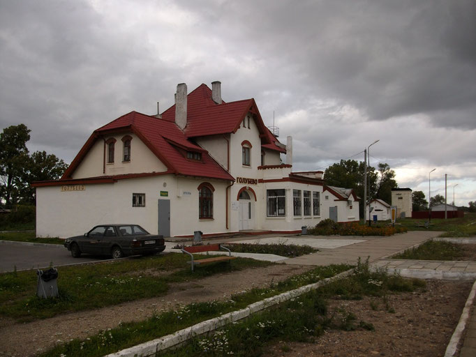 Seepothen - Bahnhof