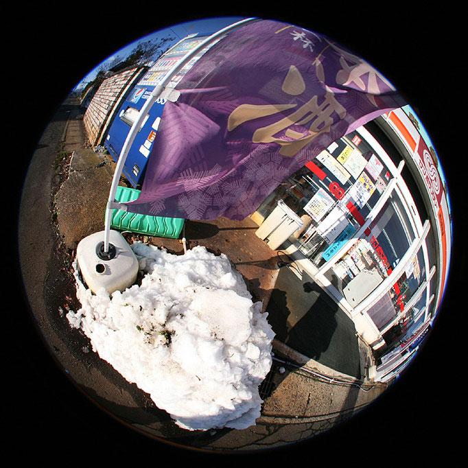 fragments24/紫のぼりたなびく
