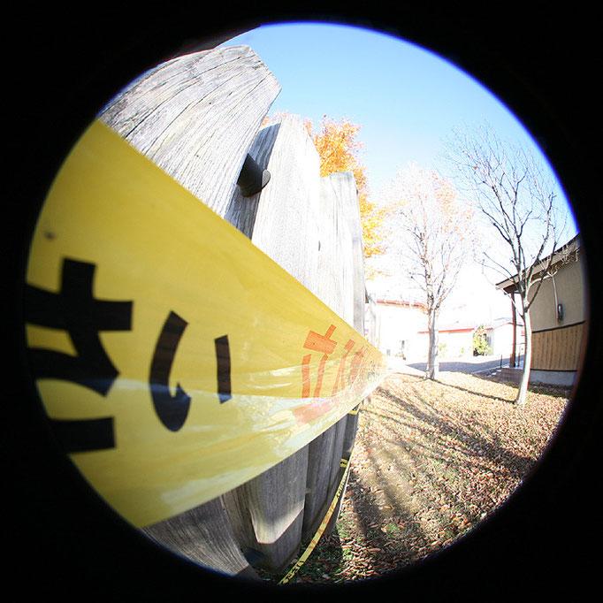 fragments1/黄色いテープに黒い文字