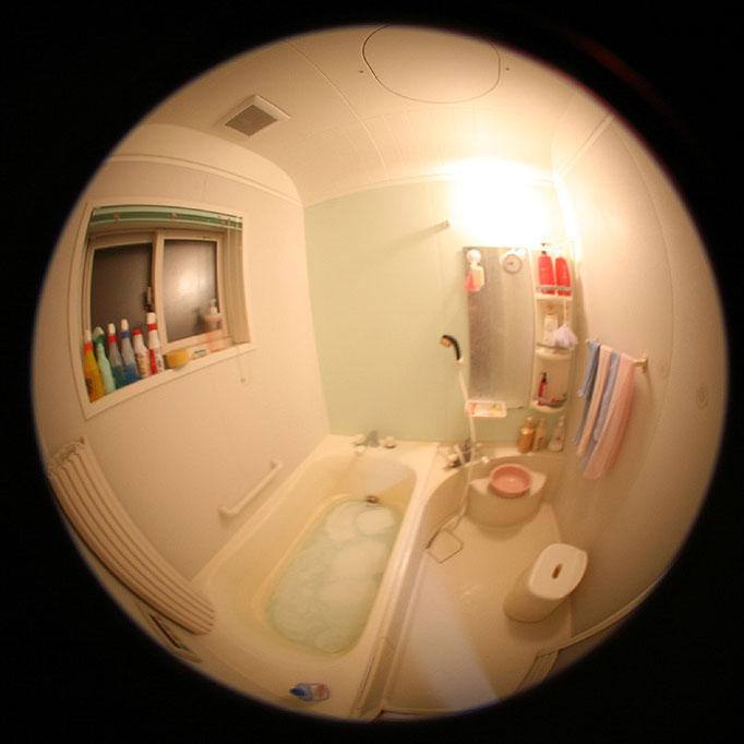 それすらも退屈な日々10/お風呂に入る