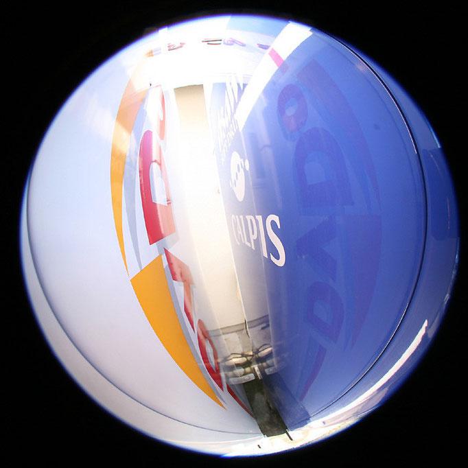青の日々29/自販機の隙間