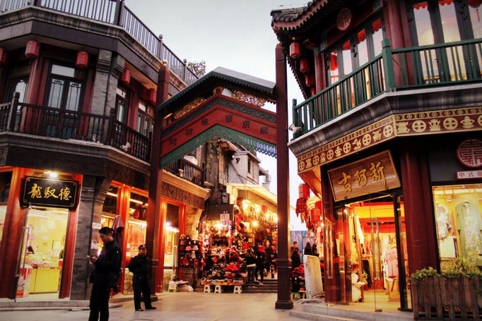 Quianmen Street in Peking