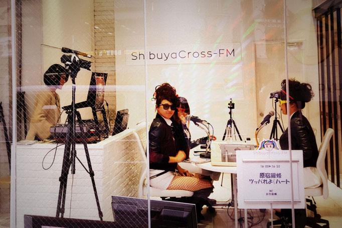 Radiostudio im Stadtteil Shibuya
