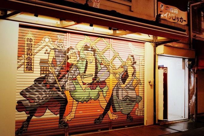 Streetart in Asakusa