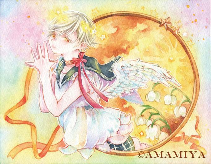 星に住まう天使
