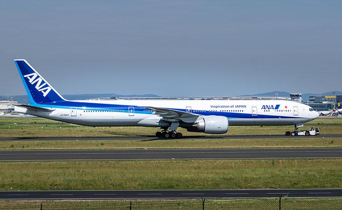 All Nippon Airways ist die größte japanische Fluggesellschaft.