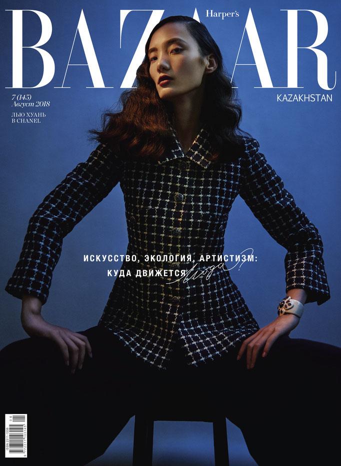 Harper's Bazaar KZ Cover with Liu Huan by Chuck Reyes Styling Noemie Beltran Hair by Shuhei Nishimura at Open Talent makeup by me
