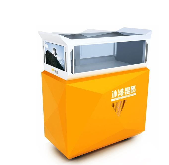 the Cart Design for Bund Photography