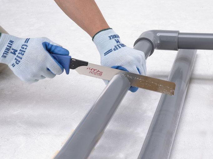 herbatec Z-Saw Kunststoff- und Metallsägen