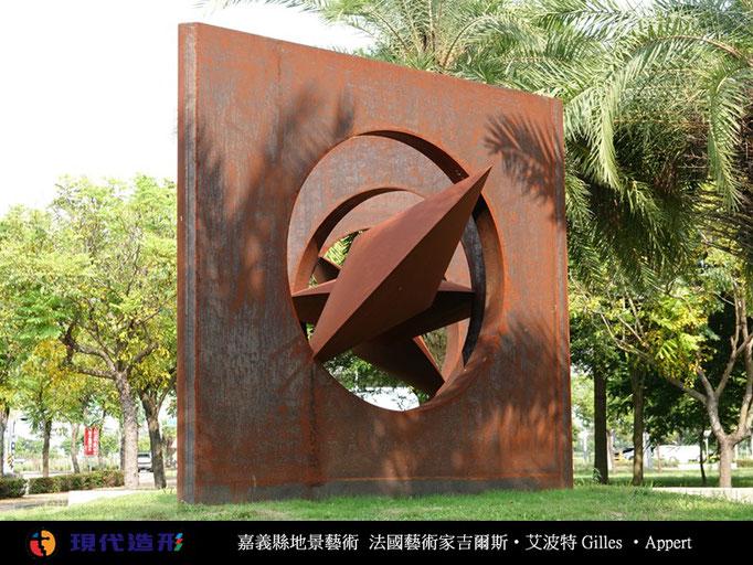 Architecture cosmique ; acier Corten 600x260x260  (Taïwan 2019 station Chiayi)