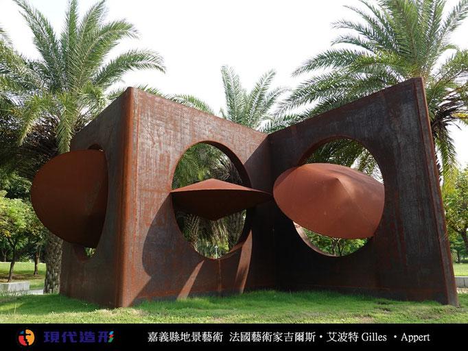 Architecture cosmique : acier Corten 500xx260 x260  (Taïwan 2019 Station Chiayi)