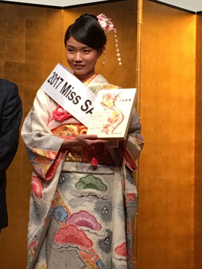 ミス日本酒三重大会2017 グランプリ楯
