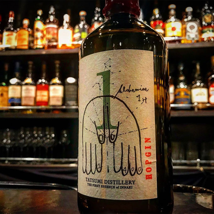 Gute Tokio Whisky Bar Foto: C-Shell Bar