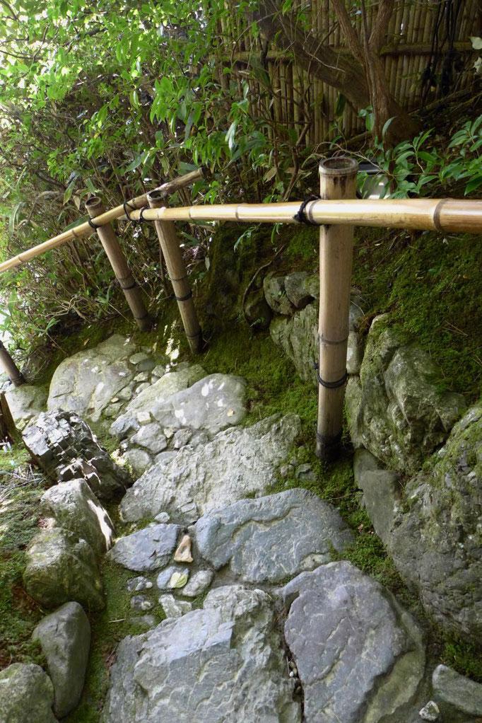 Okochi Sanso Villa in Arashiyama