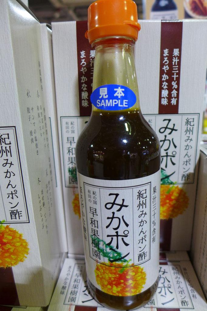 Japan Saucen als Souvenir – Tore-tore Seafood Market Shirahama