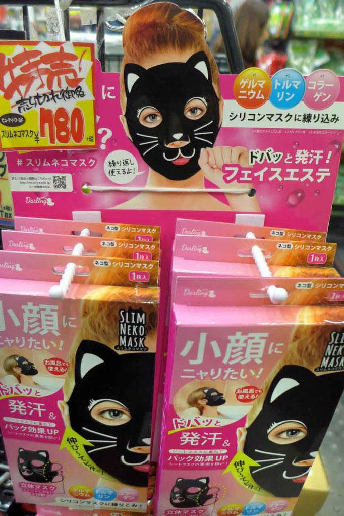 24 Hours Donki Shopping Japan