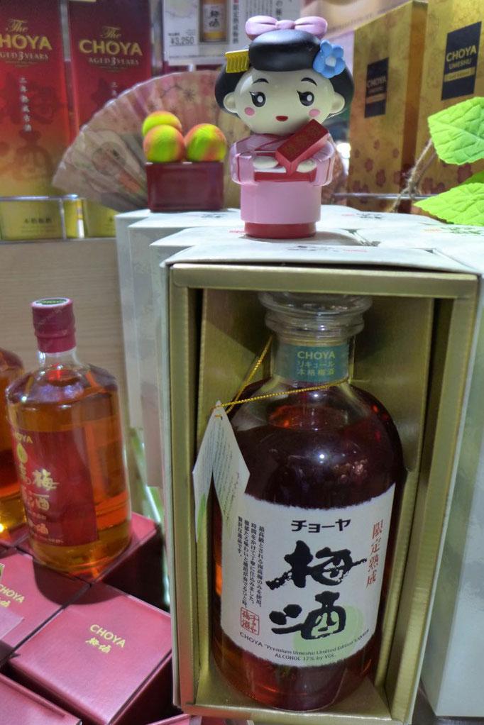 Pflaumenwein aus Wakayama Japan