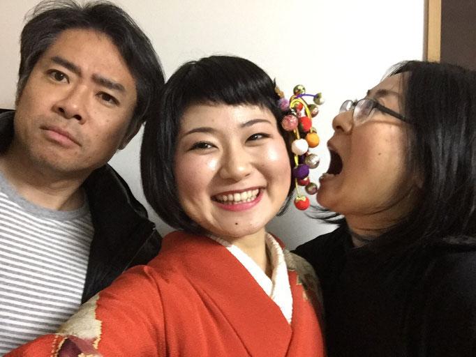 お父さん、和田さん、お母さん。