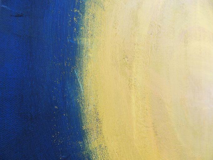 「黄色くてまあるいもの」部分1