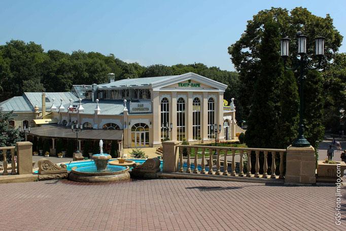 Россия,Ставропольский край, г.Ессентуки.