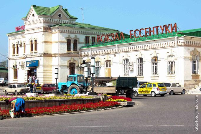 Россия,Ставропольский край, г.Ессентуки. Железнодорожный вокзал.