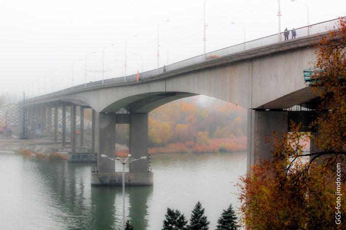Осень 2012 года. Ворошиловский мост через р.Дон.