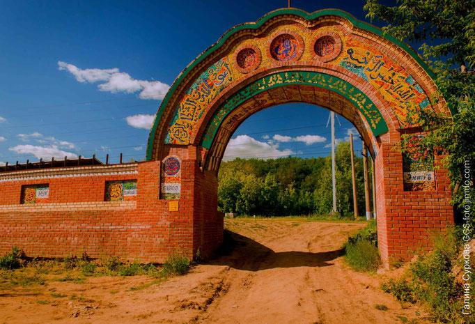 Казань, Собор всех религий, врата