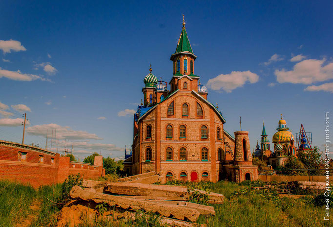 Казань, Собор всех религий