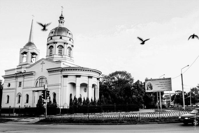 Россия. г. Ростов-на-Дону. Храм Иоанна Крондштатского.