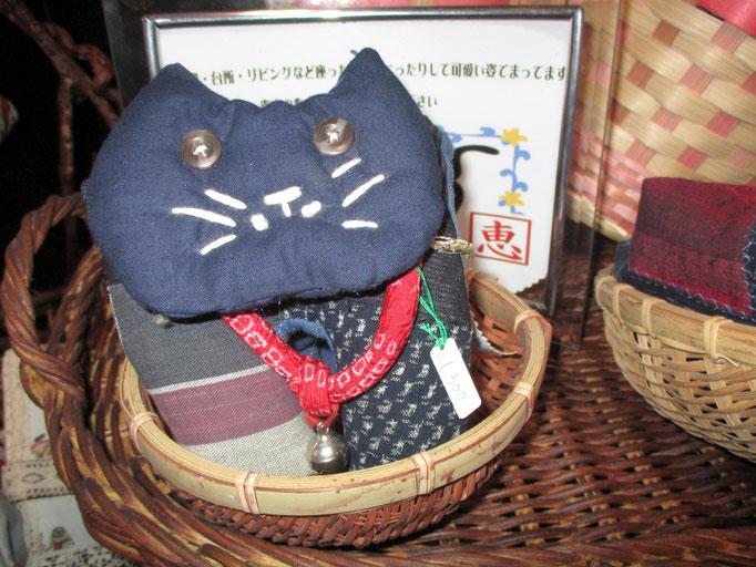 可愛い古布のねこ ¥1,300