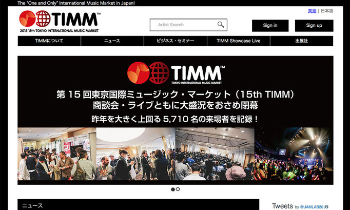 東京国際ミュージック・マーケット オフィシャルサイト