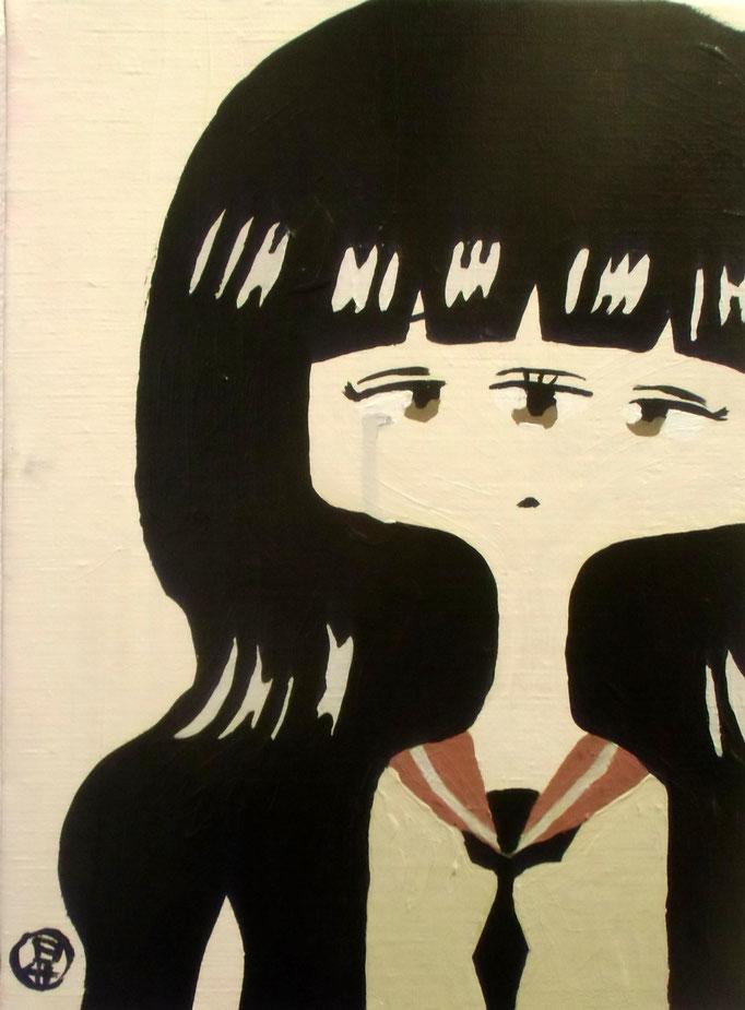 あなたが生きていることに、負い目を感じないでください。 平成29年2月11日 242×333mm キャンバスにアクリル