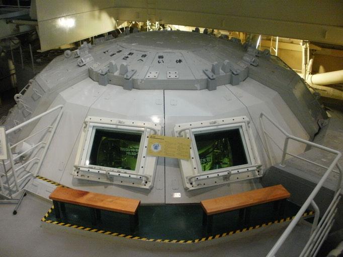 『むつ』の原子炉室