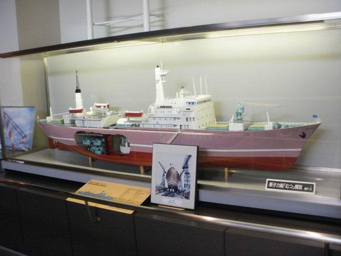 原子力船『むつ』模型