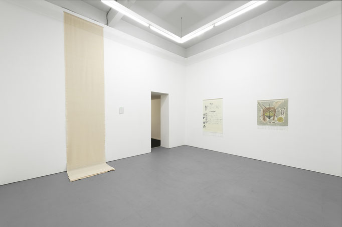 Installation view, courtesy Åplus Berlin, photo: Moritz Hirsch