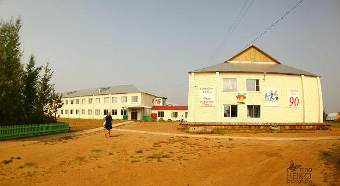 Ербогаченская средняя школа