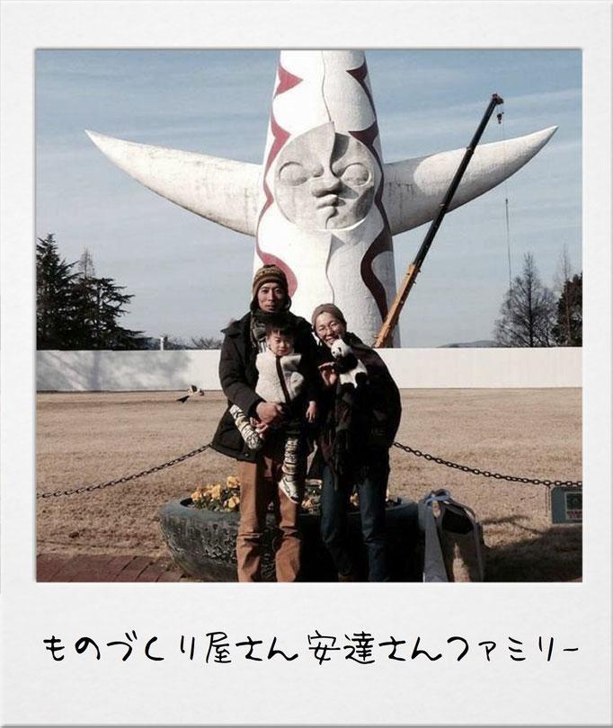やまのうえのマルシェ@岡山県高梁市 ものづくり屋さん 安達さんファミリー