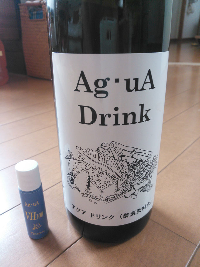 酵素水・アグア(飲料用)
